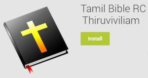 2014_tamil_bible