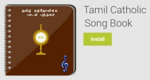 2014_tamil_songs