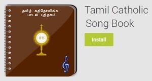 2014_tamil_songs